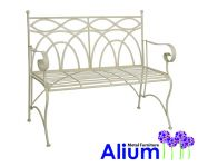 Alium� Palermo 1.13m (3ft 9in) Steel Bench