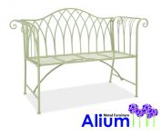Alium� Monza 1.27cm (4ft 2in) Steel Bench