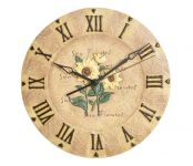 Sunflower Garden Clock - 30cm Diameter