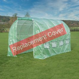Replacement Premium Cover for New Leaf™ 4m x 2m - COVER ONLY