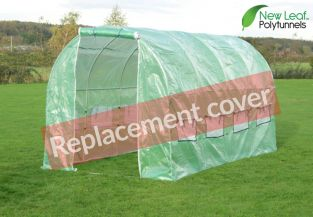Replacement Cover for New Leaf™ 4m x 2m - COVER ONLY