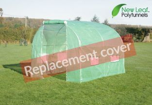 Replacement Cover for New Leaf™ 3m x 2m - COVER ONLY