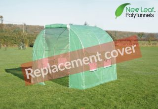 Replacement Cover for New Leaf™ 2.5m x 2m - COVER ONLY