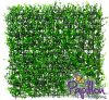 50x50cm Buxus Artificial Hedge Panel - by Papillon™ - 32 Pack - 8m²