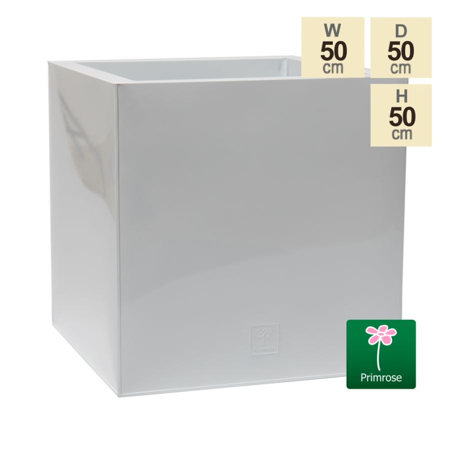 50cm Cube Zinc White Gloss Dipped Galvanised Planter