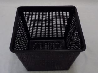 L35cm Square Pond Basket